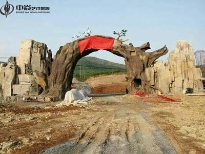 河南安阳假山大门项目