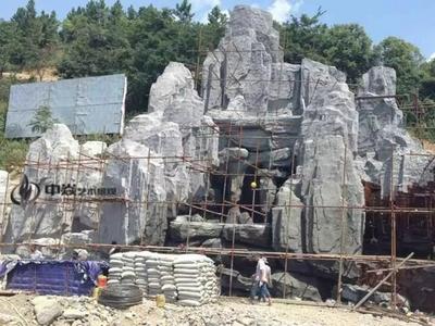 贵州遵义塑石假山项目
