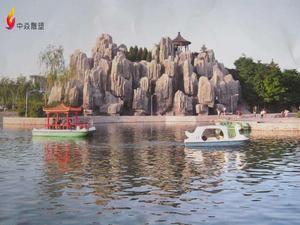 湖中塑石假山