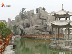 塑石假山和亭子